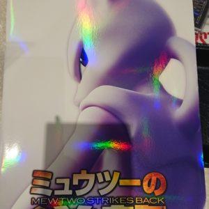 精靈寶可夢系列-「超夢的逆襲EVOLUTION」日文電影場刊